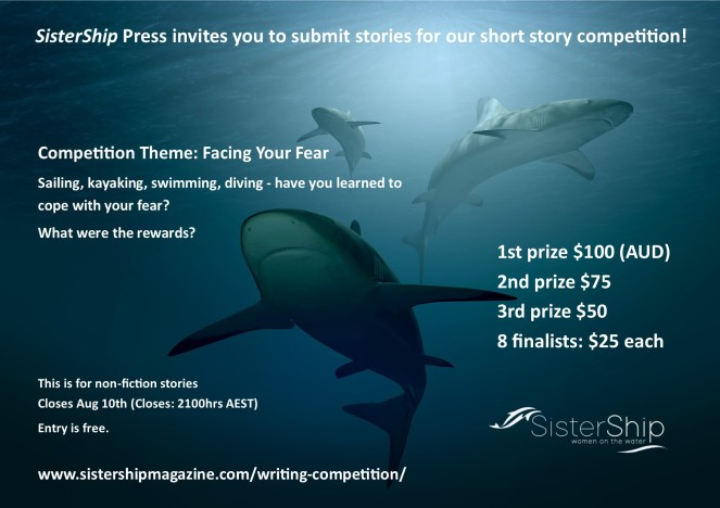 SisterShip Short Story Competition